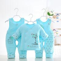 婴儿棉衣套装加厚0-1岁男女宝宝棉袄冬装三件套新生儿衣服秋冬季