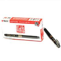晨光孔庙祈福中性笔AGP10302学生考试黑色水笔0.5MM子弹头 黑色