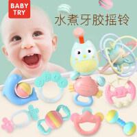 新生婴儿牙胶摇铃玩具男孩女孩宝宝3-6-12个月幼儿0-1岁益智早教