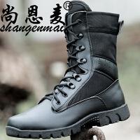 17作战靴战术鞋沙漠靴秋季透气轻户外登山男士高帮靴子