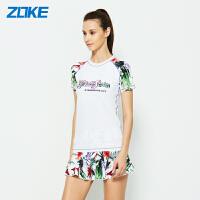 洲克(ZOKE) 新品女式泳衣分体小裙式 时尚遮肚显瘦 沙滩度假温泉训练游泳衣