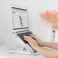 笔记本支架 简约手提电脑便携折叠垫高架子托桌面升降可调节增高架