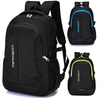 男女大容量双肩包 旅游旅行背包 韩版时尚电脑包潮流高中小学生书包