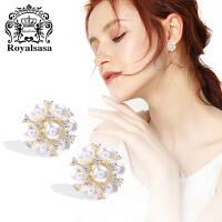 皇家莎莎925银针耳钉女时尚简约耳环耳坠时尚首饰情人节生日礼物