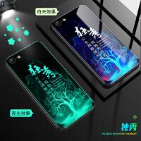 苹果6s手机壳加钢化膜套装全包iphone 6保护套ipone 6玻璃镜面4.7