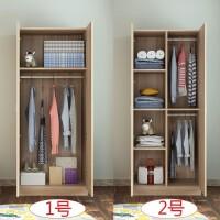 衣柜简约现代经济型组装简易衣柜实木板式2门3门4门卧室衣柜
