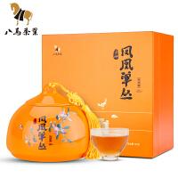 八马茶叶 宋种潮州凤凰单丛茶蜜兰香小如意乌龙茶罐装礼盒125克