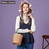 【满1000减750】美特斯邦威长袖针织衫女春秋季新款背心两件套228960商场同款