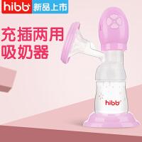吸奶器电动挤奶器自动吸力大静音拔吸奶器产后非手动a212