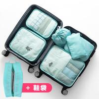 旅行收纳袋套装行李箱衣服整理袋防水出差旅游衣物分装内衣收纳包