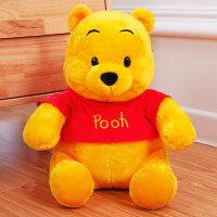 正版维尼熊公仔可爱泰迪抱抱小熊毛绒玩具布娃娃女生日礼物送女友 黄色