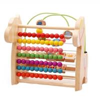 木马组盒学习架计算架 婴幼儿童早教宝宝大绕珠串珠玩具1-3岁