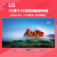 LG电视55UJ7588-CB 55英寸 4K超高清智能液晶电视 主动式HDR 纳米屏幕