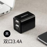 2018新款 充电器头 iPhone6s苹果7plus手机双口插头6闪充6sp快充X华为8P小米6安