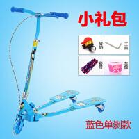 W儿童蛙式滑板车4-5-6-12岁宝宝滑滑车三轮摇摆剪刀车划板车踏板车O 蓝色闪光轮 单刹标配