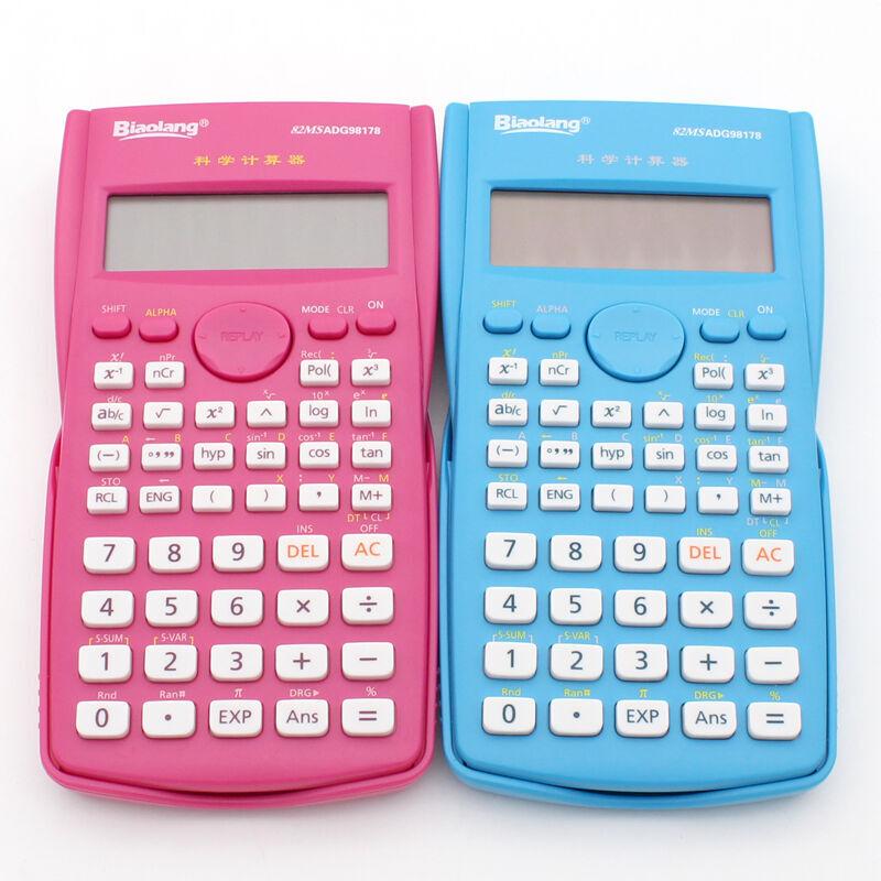 晨光函数计算器98178初中高中学生科学计算机彩色计算器 颜色* 全场满48元包邮