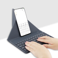 蓝牙键盘华为nova 4/3i/3手机无线键盘皮套HUAWEI 麦芒6/7手机蓝牙键盘保 灰色【轻薄 便携 支撑】蓝牙
