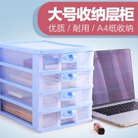 家居生活用品办公桌面上抽屉式文具 透明收纳盒柜 塑料胶带档案A4纸文件整理
