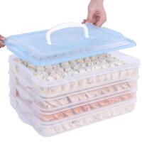 【支持礼品卡】饺子盒 冻饺子多层速冻水饺馄饨 冷冻大号家用托盘冰箱保鲜收纳盒 jx1
