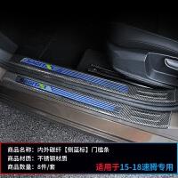 专用于12-18速腾改装门槛条迎宾踏板不锈钢内外装饰镀铬门边亮条