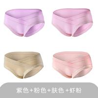 孕妇内裤纯棉怀孕期透气产后低腰托腹无痕大码孕产妇通用SN2423