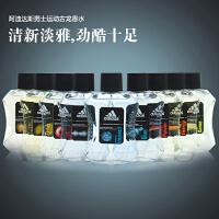 Adidas阿迪达斯男士香水