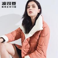 波司登翻领短款羽绒服女2018新款女士时尚轻薄鹅绒外套