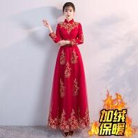 2018新款孕妇敬酒服新娘旗袍红色婚服冬季加厚加绒保暖长袖长款结婚礼服女 X