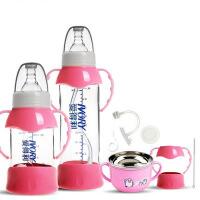 宝宝120-250ml带手柄吸管婴儿玻璃奶瓶 宝宝标准口径奶瓶