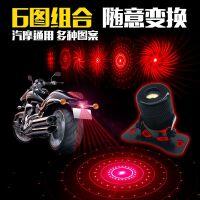 踏板摩托车改装配件彩灯激光射灯防追尾警示雾灯后尾灯led装饰灯SN3267