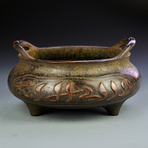 紫铜清真纹大号香炉