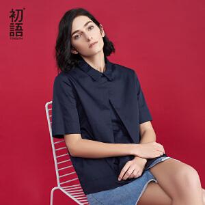 初语 2018夏季新款 韩版宽松学生百搭衬衣女翻领短袖纯色衬衫潮