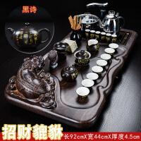 功夫茶具套装茶道家用简约现代中式整套复古实木茶盘全自动抽水