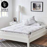 LF拉芙菲尔 五星级酒店羽绒双层床垫加厚1.5/1.8单双人床褥子