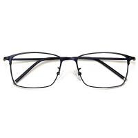 2018 新款复古近视眼镜框男轻方形眼镜架女全框大脸细框配镜成品平光性感潮流
