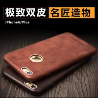 iphone6手机壳ip6苹果6s手机套pg6s真皮p果6plus保护iphone6puls