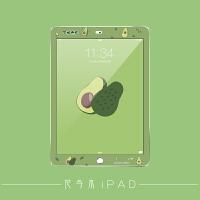 2019新款air310.5iPad18苹果mini5迷你4平板2Pro9.7寸钢化彩贴膜1 2019 Mini5