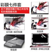 戴尔灵越游匣笔记本电脑贴纸7567外壳5577保护7559全套15.6寸贴膜