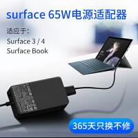 微软电源适配器pro3/4便携book笔记本电脑15-4A平板surface充电器