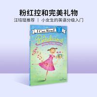 #原版英文童书Pinkalicious and the Perfect Present [4-8岁]