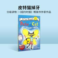 英文原版 Pete the Cat and the Lost Tooth [4-8岁]