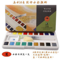 马利Marie's WATER COLOUR 48色固体水彩颜料 36色水彩颜料 24色固体水彩 18色水彩颜料 设计