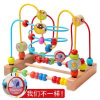 婴儿童绕珠串珠益智力玩具2一3周岁半宝宝6-10个月男女孩早教积木