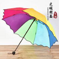 创意高档阿波罗彩虹伞 短柄折叠彩虹雨伞 拱形荷叶边三折定制广告