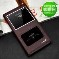 中国移动M812C手机壳 m812外保护皮套 中国移动m812c手机套 中国移动811 咖啡棕