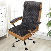 坐垫办公室冬季加厚办公室防滑连体电脑老板椅垫椅子垫靠垫一体躺椅垫 法兰绒 摩卡灰 +靠枕扶手