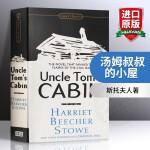 华研原版 Uncle Tom's Cabin 汤姆叔叔的小屋 英文原版小说 黑奴吁天录 斯托夫人著 全英文版正版进口英