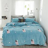 兔兔绒冬季珊瑚绒四件套双面绒加厚保暖牛奶绒被套床单床上用品