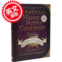 现货 哈利波特非官方烹饪食谱 英文原版 The Unofficial Harry Potter Cookbook 哈利波