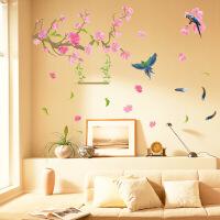 可移除墙贴纸防水春天桃花盛开小鸟迎春客厅沙发背景墙壁装饰自粘 春天桃花 特大